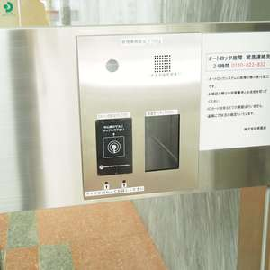 常盤松葵マンションのマンションの入口・エントランス