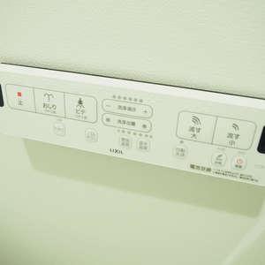 常盤松葵マンション(6階,2800万円)のトイレ