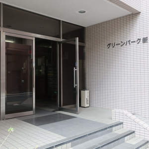 グリーンパーク新向島のマンションの入口・エントランス