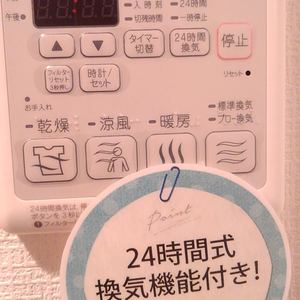 椎名町マンション(3階,3299万円)の浴室・お風呂