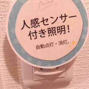椎名町マンション(3階,3299万円)のお部屋の玄関