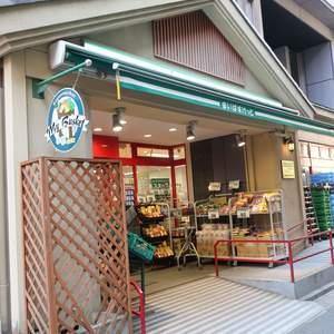 メインステージ両国の周辺の食品スーパー、コンビニなどのお買い物
