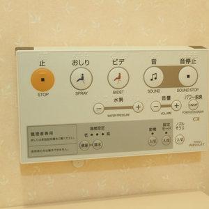 信濃町ハイム(8階,4130万円)のトイレ