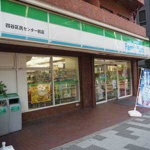 ロジマン御苑の周辺の食品スーパー、コンビニなどのお買い物