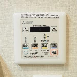 ベラビスタ信濃町(4階,3980万円)の浴室・お風呂