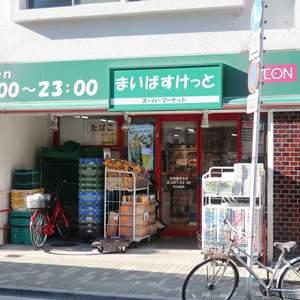 ムサシノコート浅草橋の周辺の食品スーパー、コンビニなどのお買い物