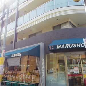 Dクラディア中野の周辺の食品スーパー、コンビニなどのお買い物