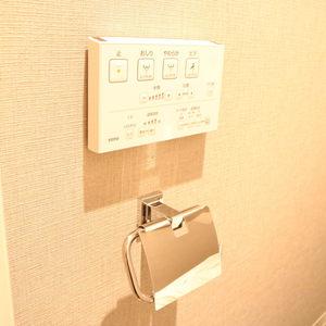 藤和白山コープ(2階,)のトイレ