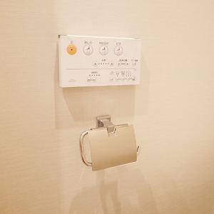 錦糸町第2ローヤルコーポ(3階,)のトイレ