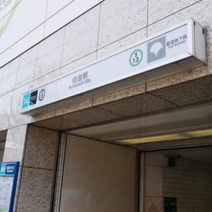 錦糸町第2ローヤルコーポの最寄りの駅周辺・街の様子