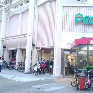 目白ハイビルの周辺の食品スーパー、コンビニなどのお買い物