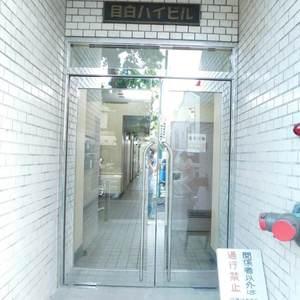 目白ハイビルのマンションの入口・エントランス