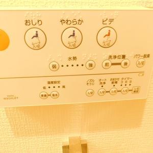 目白ハイビル(4階,3499万円)のトイレ
