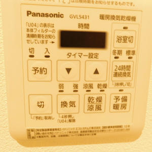 プチモンド目白(4階,)の浴室・お風呂
