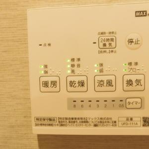 ソフトタウン池袋(9階,3180万円)の浴室・お風呂
