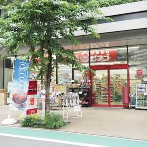 ネオハイツ田町の周辺の食品スーパー、コンビニなどのお買い物
