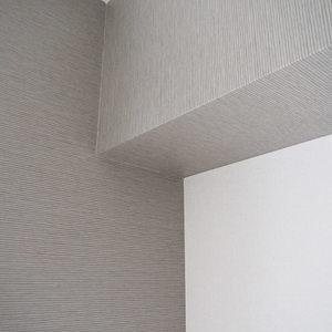 ローレルプラザ田町(8階,3680万円)の洋室(2)