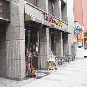 エル・アルカサル三田のカフェ