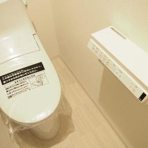 エル・アルカサル三田(4階,)のトイレ