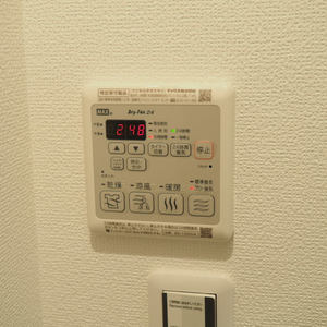エル・アルカサル三田(4階,)の浴室・お風呂
