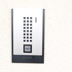 パラスト白山(9階,)のお部屋の玄関