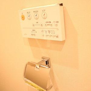 ドリーム小石川(4階,)のトイレ