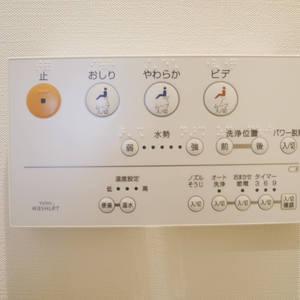 シャルム錦糸町(8階,)のトイレ