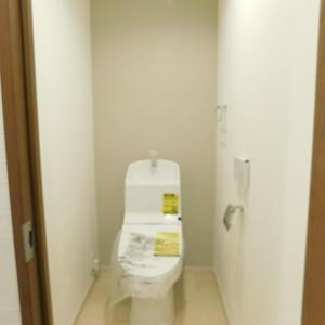 パークコート中落合(2階,7990万円)のトイレ