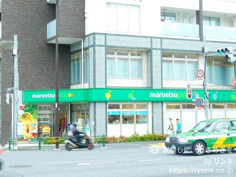 パークコート中落合の周辺の食品スーパー、コンビニなどのお買い物1枚目