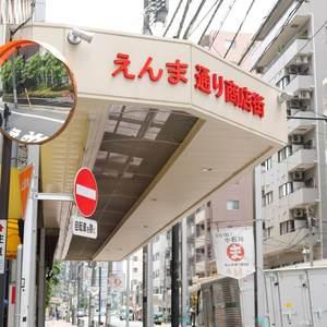 マンション小石川の最寄りの駅周辺・街の様子