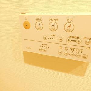 エンブレム下落合(3階,7180万円)のトイレ