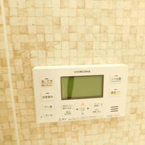 池袋ウエストハイツ(1階,)の浴室・お風呂