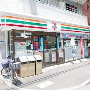 ダイアパレス本所の周辺の食品スーパー、コンビニなどのお買い物