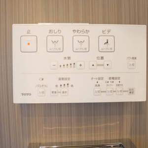 モナークキャッスル両国(3階,4780万円)のトイレ