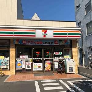 モナークキャッスル両国の周辺の食品スーパー、コンビニなどのお買い物