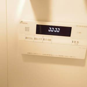 中野住研コーポ(3階,2499万円)の浴室・お風呂