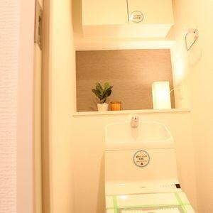 春日タウンホーム(5階,2999万円)のトイレ