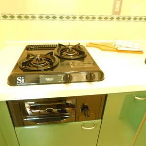 イトーピアアルファシティ池袋(11階,3580万円)のキッチン