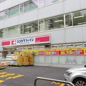 鍋屋横丁住宅の周辺の食品スーパー、コンビニなどのお買い物