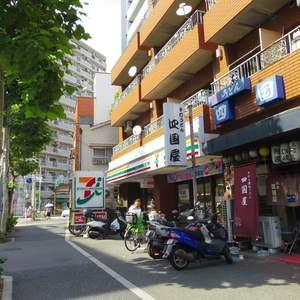朝日マンション新中野の周辺の食品スーパー、コンビニなどのお買い物