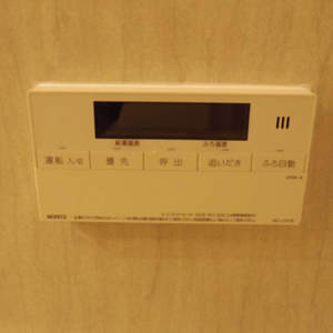 モナーク新中野ステーションプラザ(5階,)の浴室・お風呂