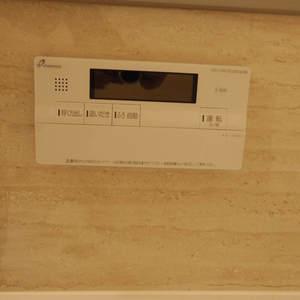 シーアイマンション新中野(13階,6180万円)の浴室・お風呂