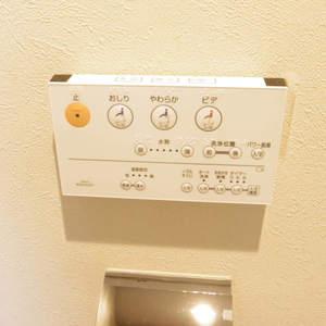 シーアイマンション新中野(13階,6180万円)のトイレ