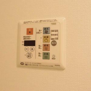 日神デュオステージ新中野(3階,4050万円)の浴室・お風呂