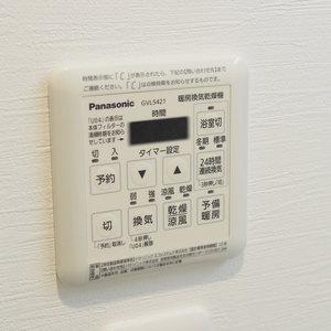 参宮橋コーポラス(2階,)の浴室・お風呂