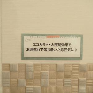 メゾンドール代々木(4階,4099万円)の居間(リビング・ダイニング・キッチン)