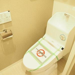 メゾンドール代々木(4階,)のトイレ