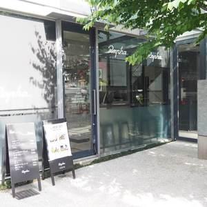 第15宮庭マンションのカフェ