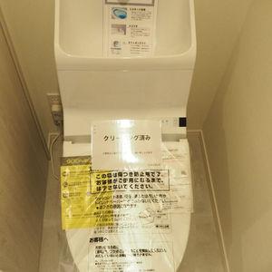 秀和第2神宮レジデンス(4階,3480万円)のトイレ