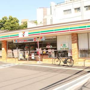 春日ビューハイツの周辺の食品スーパー、コンビニなどのお買い物